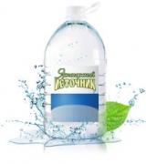 Минеральная природная питьевая вода